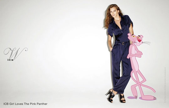 Ali Stephens & Pink Panther by Terry Richarson - ICB